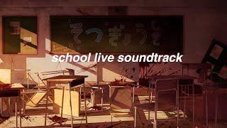 getlinkyoutube.com-Gakkou Gurashi OST - Good Night Today (Music Box Theme)