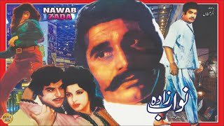 NAWAB ZADA (1975)   ASIYA, ASAD BUKHARI, IQBAL HASSAN, NAJMA & AFZAAL AHMAD