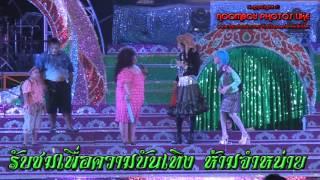 getlinkyoutube.com-ตลก รัตนศิลป์ อินตาไทยราษฎร์ 58-59