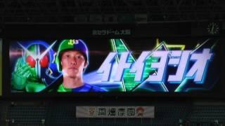 getlinkyoutube.com-Bs vs M ヒーロー親子プロジェクトスタメン発表 2015/8/15