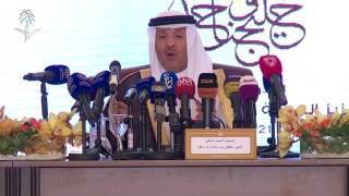 سلطان بن سلمان: خادم الحرمين أولى تعزيز الهوية والتراث الحضا