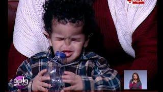 getlinkyoutube.com-واحد من الناس - الطفل المعجزة | طفل يولد بلا أنف وبلا أعين وبلا أسنان ومريض بثقب بالقلب