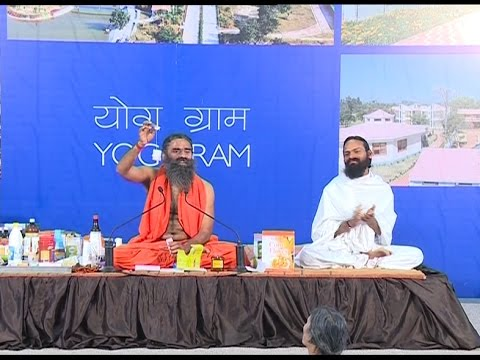 Jeevan Shelly me Yog & Ayurved | Niramayam, Yog Gram, Haridwar | 15 Maarch 2017 (Part 2)