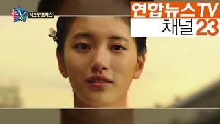 getlinkyoutube.com-통(通)! TV 연예 ep. 15 - 시크릿 포커스 (Movie 도리화가(桃李花歌, The Sound Of A Flower), Suzy, Ryu seung-ryong)