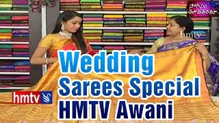 getlinkyoutube.com-Wedding Sarees Special  - HMTV Awani - Sogasu Chuda Tarama