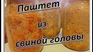 getlinkyoutube.com-Очень вкусный экономный паштет. Very tasty economical pate