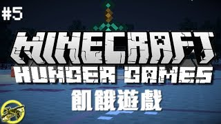 getlinkyoutube.com-MineCraft : HungerGame Ep5 新玩法,新Server