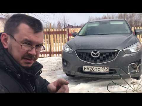 Замена ламп ближнего света Mazda CX-5
