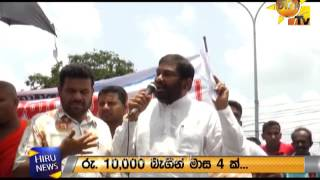 Water for farmers protest in Ampara