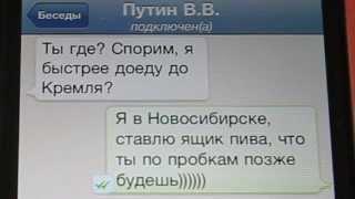 getlinkyoutube.com-КОМПРОМАТ НА ПУТИНА!