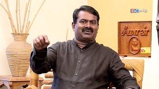 எல்லாம் இருந்தும் பிச்சை ஏந்தும் நிலை எதற்கு? - Seeman | Agam Puram Ep 39 P1 | IBC Tamil TV