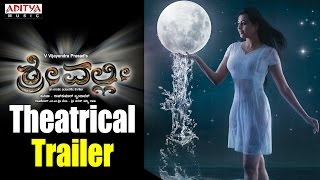 Srivalli Movie Theatrical Trailer ||Srivalli kannada Movie || Rajath, Neha Hinge || VijayendraPrasad width=
