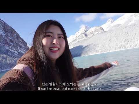 2019 공모전 영상부문 최우수상 수상작