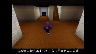 getlinkyoutube.com-【マイクラ×青鬼】青鬼の館で鬼ごっこ 「青鬼ごっこ」【PV】