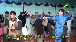 Hit Sing Uchi Pahari Saraiki Singer Basit Naeemi Naeemi Latest New Song 2017