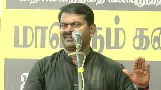 America Was Demanding Trincomalee From LTTE Chief Velupillai Prabhakaran - Naam Tamilar Seeman