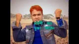 getlinkyoutube.com-HARUN KISINGER   New Bangla Comidy   1