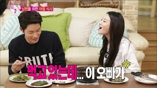 getlinkyoutube.com-【TVPP】Yura(Girl's Day) - Sweet Breakfast, 유라(걸스데이) - 종현을 위한 아침 식사 @ We Got Married