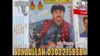 getlinkyoutube.com-SHAMAN ALI MIRALI OLD SAD SONGS_HAL TA HALOON SEHWAN.