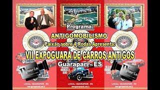 VII ExpoGuará de Carros Antigos.2018