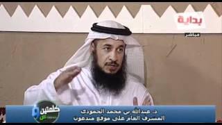getlinkyoutube.com-ليلة الدخلة ليلة منعشة :: رائع :: سليمان الجبيلان