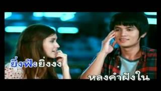 getlinkyoutube.com-Thai Sweet Song (ពិតជាពិរោះ)