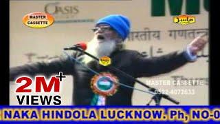 getlinkyoutube.com-Funny Shayari in Urdu Adil Luckhnavi | Sad Shayri In Urdu | Insha Allah