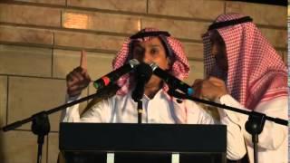 getlinkyoutube.com-حفل زفاف الشاب مشاري محمد بن دليغم القثامي