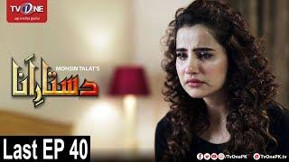 Dastaar E Anaa | Last Episode 40 | TV One Drama | 19th January 2018