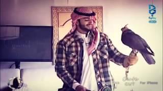 """getlinkyoutube.com-تصميمي ياطير عبدالكريم الحربي"""""""