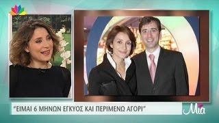 getlinkyoutube.com-Μία - 19.1.2015 - Eυδοκία Ρουμελιώτη