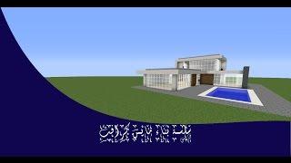 getlinkyoutube.com-ماين كرافت #18 كيف تبني بيت تصميم ابداع موديل اوعصري minecarft housess