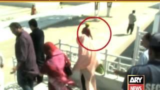 getlinkyoutube.com-PAKISTANI POLITICS SHOCKING POLITICAL SCANDLE ...