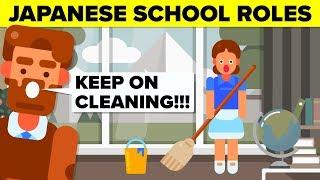 Weird Japanese School Rules width=