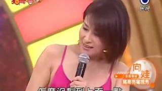 getlinkyoutube.com-猪哥会社 20091010 (3/7) HQ