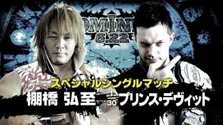 getlinkyoutube.com-DOMINION622 TANAHASHI vs DEVITT Match VTR
