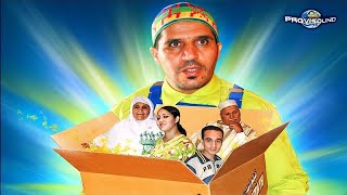 getlinkyoutube.com-FARESS BOLFDAYH  |  FILM COMPLET | Tachelhit tamazight, souss, maroc , الفلم الامازيغي, نسخة كاملة