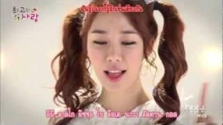 getlinkyoutube.com-OST.The Greatest Love - 두근두근 Thump Thump คาราโอเกะซับไทย