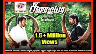 getlinkyoutube.com-Tamil Movies 2014 Full Movie New Releases Sandiyar  2014 Latest Tamil Cinema HD  New Tamil Movie
