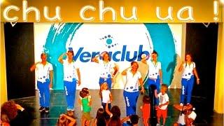 Chu chu uà - Chu chu ah - Chu chu ua - Eos village - canzoni per bambini e bimbi piccoli