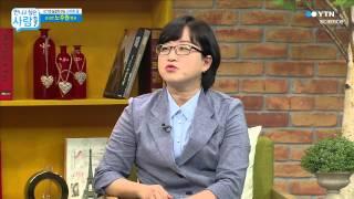 getlinkyoutube.com-ICT와 농업의 만남 '스마트 팜' - 노주원, KIST 박사 / YTN 사이언스