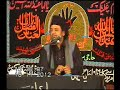 Ratoon sae Bhra islam by Allama Nasir Abbas of Multan