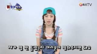 getlinkyoutube.com-키썸 新청기백기 정답영상(시즌1_2013/8/4주차)