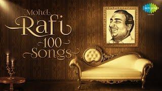 Top 100 songs of Mohammed Rafi   मोहम्मद रफ़ी  के 100 गाने   HD Songs   One Stop Jukebox