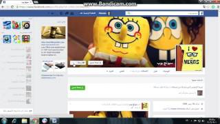 getlinkyoutube.com-كود جهنمي جديد لتطير حسابات الفيس بوك في ثواني 2016 #الهكر