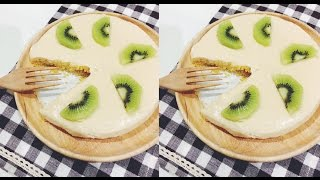 getlinkyoutube.com-Yogurt Cheese Pie (low-fat) *ไม่ใช้ชีส *ไม่ง้อเตาอบ