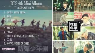 getlinkyoutube.com-BTS (방탄소년단) - In The Mood For Love 화양연화 Pt.2 [FULL ALBUM/PLAYLIST]