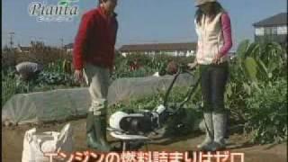 getlinkyoutube.com-簡単カセットボンベ式!ホンダの耕運機(管理機) ピアンタ FV200