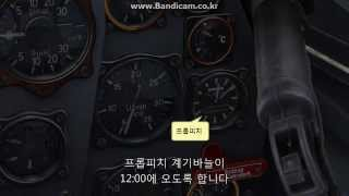 getlinkyoutube.com-DCS Bf109K4 엔진예열과 점검