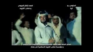 getlinkyoutube.com-بسام الزيدي فرحتنة جبيرة شعبانيات 2016